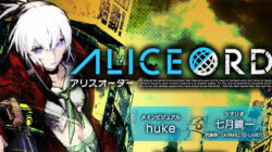 Alice-Order-Android-Game